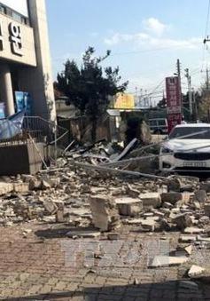 Lò phản ứng hạt nhân tại Hàn Quốc an toàn sau động đất