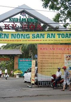 TP.HCM: Tổ chức chợ phiên nông sản lần thứ VI năm 2017