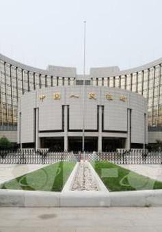 Ngân hàng Trung ương Trung Quốc nâng lãi suất trên thị trường mở