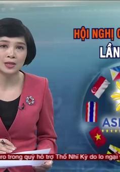 Những dấu ấn đáng nhớ của Hội nghị cấp cao ASEAN lần thứ 31