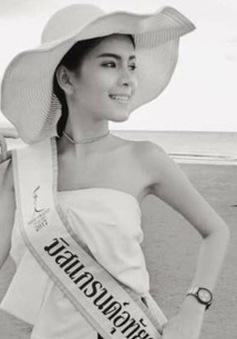 Hoa hậu Thái Lan qua đời sau 4 ngày đăng quang