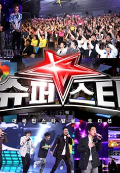Mnet chưa quyết định Superstar K bị dừng phát sóng