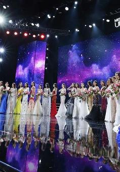 Xem lại Bán kết Hoa hậu Hoàn vũ Việt Nam 2017