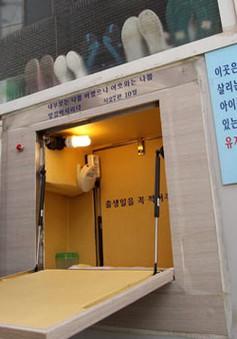 Chiếc hộp hy vọng của trẻ bị bỏ rơi ở Hàn Quốc