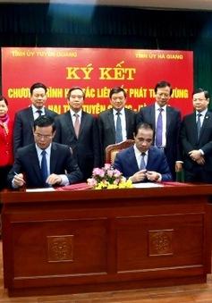 Hợp tác liên kết phát triển vùng giữa hai tỉnh Tuyên Quang và Hà Giang