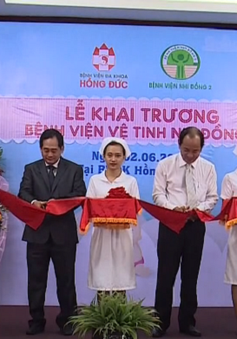Bệnh viện vệ tinh Nhi Đồng 2 chính thức hoạt động