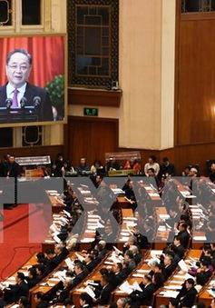 Trung Quốc bế mạc kỳ họp lần thứ 5 Chính hiệp toàn quốc khóa XII