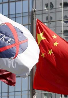 Trung Quốc: Đầu tư ra nước ngoài giảm gần 50% trong 6 tháng đầu năm 2017