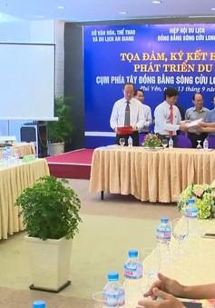 Phú Yên ký kết hợp tác phát triển du lịch với 5 tỉnh Đồng bằng sông Cửu Long