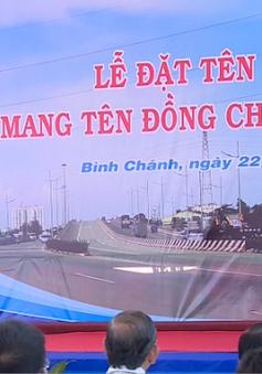 Đường dẫn cao tốc TP.HCM - Trung Lương được đặt tên Võ Trần Chí
