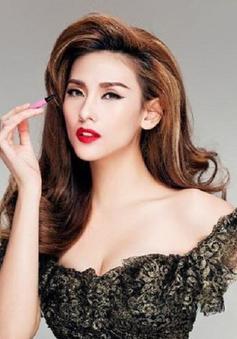 Tổ chức cuộc thi Hoa hậu Hữu nghị ASEAN 2017 tại Phú Yên