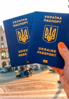 Công dân Ukraine được miễn thị thực ngắn ngày vào EU