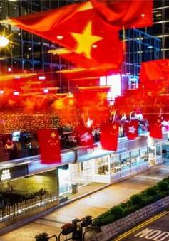 Lễ kỷ niệm 20 năm ngày Hong Kong trở về Trung Quốc