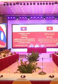 Đẩy mạnh đấu tranh tội phạm ma túy trên tuyến biên giới Việt - Lào