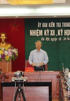 Ủy ban kiểm tra Trung ương công bố các sai phạm tại Gia Lai và Đắk Nông