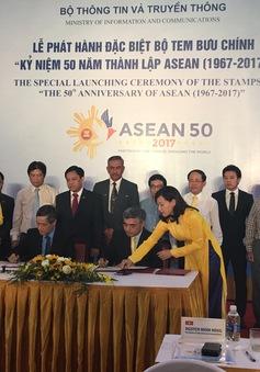Việt Nam phát hành đặc biệt bộ tem bưu chính Kỷ niệm 50 năm thành lập ASEAN