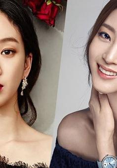 Jung Ryeo Won nói về tình bạn hiếm có trong showbiz Hàn