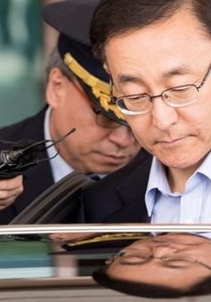 Tổng thống Moon Jae-in chấp thuận đơn từ chức của Tổng Công tố Hàn Quốc