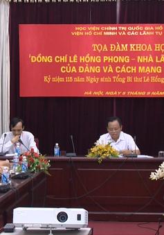 Đồng chí Lê Hồng Phong - Nhà lãnh đạo xuất sắc của Đảng