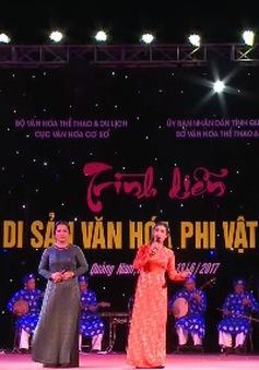 Liên hoan Hô hát Bài Chòi và trình diễn di sản Văn hóa phi vật thể