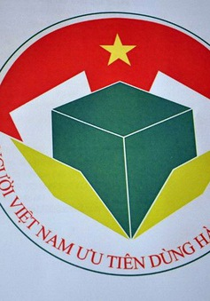 """Công bố logo Cuộc vận động """"Người Việt Nam ưu tiên dùng hàng Việt Nam"""""""