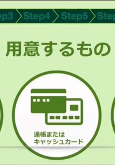 Ngân hàng Nhật Bản triển khai công nghệ Blockchain
