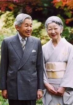 Nhật hoàng Akihito sẽ chính thức thoái vị vào ngày 30/4/2019