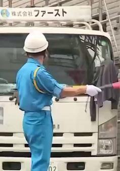 Nhật Bản đảm bảo an ninh xã hội
