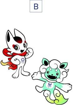 Trẻ em Nhật Bản bỏ phiếu bình chọn linh vật Olympic Tokyo 2020