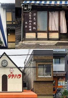 """Thích thú với muôn vàn ngôi nhà """"tí hon"""" độc đáo ở Kyoto"""