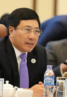 Hội nghị Bộ trưởng Ngoại giao ASEAN - Hội đồng Hợp tác Vùng vịnh