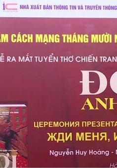 Lần đầu tiên thơ ca thời kỳ Chiến tranh Vệ quốc được dịch ở Việt Nam