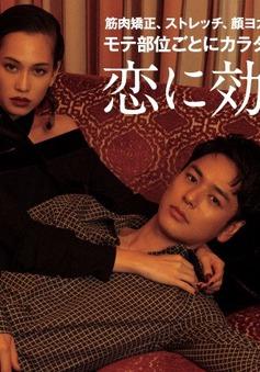 Bạn gái cũ của G-Dragon hở bạo bên bạn diễn người Nhật