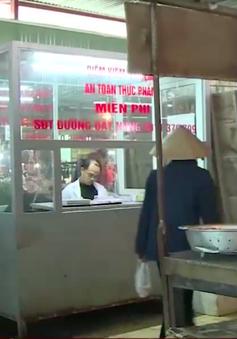 Người dân Hà Tĩnh không mặn mà với ki-ốt kiểm nghiệm thực phẩm