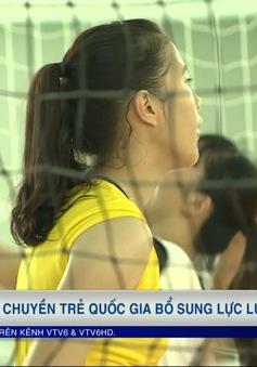 VTV Cup Tôn Hoa Sen 2017: ĐT bóng chuyền nữ trẻ Quốc gia có sự bổ sung lực lượng quý giá