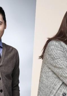 Shin Dong Yup cùng Lee Bo Young làm MC cho SBS Drama Awards 2017