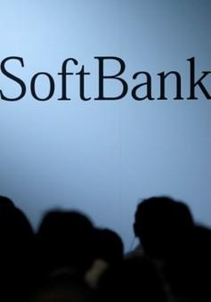 SoftBank lên kế hoạch đầu tư 25 tỷ USD vào Saudi Arabia