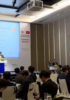 Hàn Quốc tổ chức chuỗi sự kiện Diễn đàn giao thương Việt - Hàn