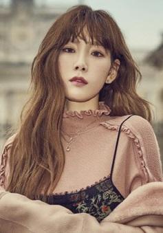 Taeyeon (SNSD) cực xinh đẹp trong bộ ảnh mới tại Tây Ban Nha