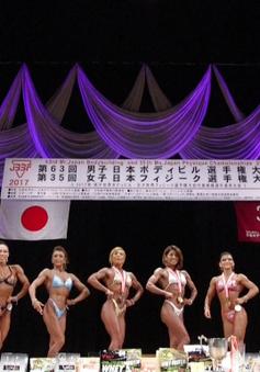Phụ nữ trung niên Nhật Bản tích cực tập thể hình