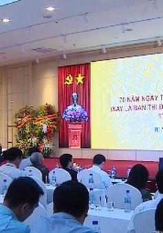 Kỷ niệm 70 năm Ngày thành lập Ban Thi đua - Khen thưởng Trung ương