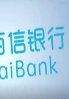 Ngân hàng trực tiếp độc lập đầu tiên bắt đầu hoạt động tại Trung Quốc