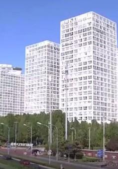 Trung Quốc: Phát hiện tình trạng giả mạo số liệu tài chính tại nhiều địa phương