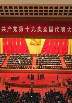 Điện mừng Đại hội Đảng Cộng sản Trung Quốc