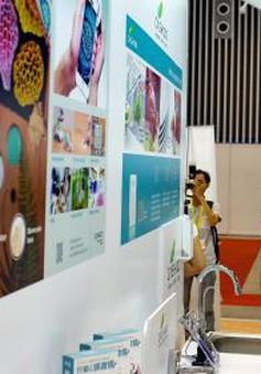 Khai mạc triển lãm quốc tế về viễn thông và phát thanh truyền hình