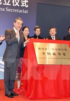 Trung Quốc thành lập Ban Thư ký thúc đẩy hợp tác lưu vực sông Mekong