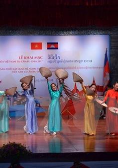 Tuần văn hóa Việt Nam tại Campuchia