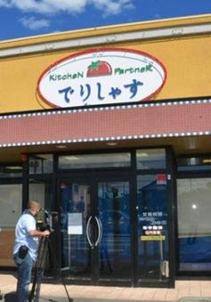 Một bé gái ở Nhật Bản tử vong do nhiễm vi khuẩn E.coli