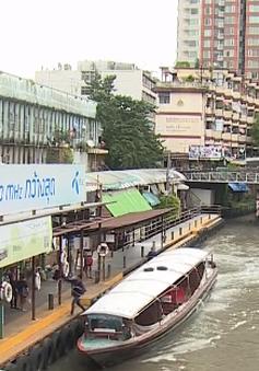 """""""Xe bus"""" trên sông ở Bangkok"""