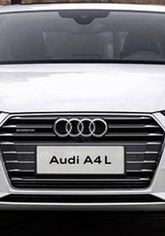 Audi dính án thu hồi tại Trung Quốc lần 2 trong vòng 1 tháng